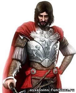 Assassins Creed Brotherhood Чезаре Борджиа главные герои